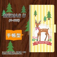 メール便送料無料docomo MEDIAS U N-02E 手帳型スマホケース/レザー/ケース / カバー【SC826 森の鹿】(メディアスU/N02E/スマホケース/手