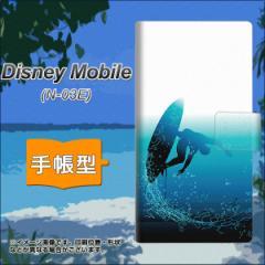 メール便送料無料docomo Disney Mobile N-03E 手帳型スマホケース/レザー/ケース / カバー【416 カットバック】(ディズニーモバイル/N03E