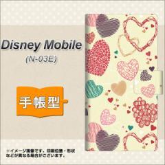 メール便送料無料docomo Disney Mobile N-03E 手帳型スマホケース/レザー/ケース / カバー【480 素朴なハート】(ディズニーモバイル/N03E