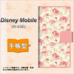 メール便送料無料docomo Disney Mobile N-03E 手帳型スマホケース/レザー/ケース / カバー【594 北欧の小花】(ディズニーモバイル/N03E/