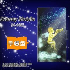 メール便送料無料docomo Disney Mobile N-03E 手帳型スマホケース/レザー/ケース / カバー【1248 天使の演奏】(ディズニーモバイル/N03E/