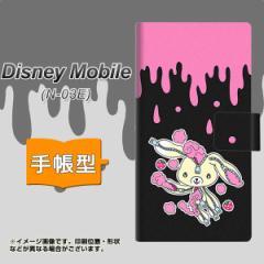 メール便送料無料docomo Disney Mobile N-03E 手帳型スマホケース/レザー/ケース / カバー【AG814 ジッパーうさぎのジッピョン(黒×ピン