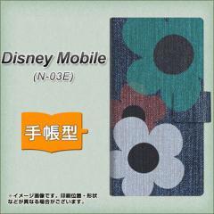 メール便送料無料docomo Disney Mobile N-03E 手帳型スマホケース/レザー/ケース / カバー【EK869 ルーズフラワーinデニム】(ディズニー