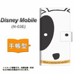 メール便送料無料docomo Disney Mobile N-03E 手帳型スマホケース/レザー/ケース / カバー【IA800 わんこ】(ディズニーモバイル/N03E/ス