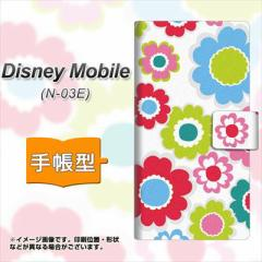 メール便送料無料docomo Disney Mobile N-03E 手帳型スマホケース/レザー/ケース / カバー【SC827 ピクニックフラワー 】(ディズニーモバ
