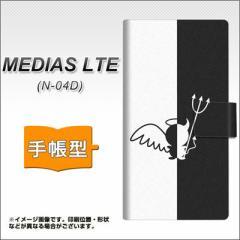メール便送料無料docomo MEDIAS LTE N-04D 手帳型スマホケース/レザー/ケース / カバー【027 ハーフデビット】(メディアスLTE/N04D/スマ