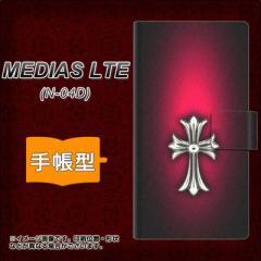 メール便送料無料docomo MEDIAS LTE N-04D 手帳型スマホケース/レザー/ケース / カバー【249 クロスレッド】(メディアスLTE/N04D/スマホ