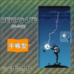 メール便送料無料docomo MEDIAS LTE N-04D 手帳型スマホケース/レザー/ケース / カバー【417 ゴルファーの苦難】(メディアスLTE/N04D/ス