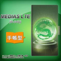メール便送料無料docomo MEDIAS LTE N-04D 手帳型スマホケース/レザー/ケース / カバー【439 水晶に浮かぶ龍】(メディアスLTE/N04D/スマ
