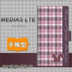 メール便送料無料docomo MEDIAS LTE N-04D 手帳型スマホケース/レザー/ケース / カバー【519 チェック柄にリス】(メディアスLTE/N04D/ス