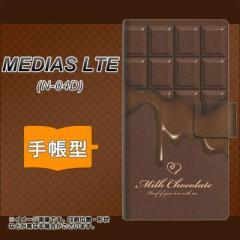 メール便送料無料docomo MEDIAS LTE N-04D 手帳型スマホケース/レザー/ケース / カバー【536 板チョコ-ハート】(メディアスLTE/N04D/スマ