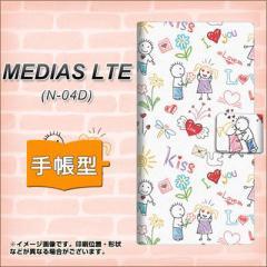 メール便送料無料docomo MEDIAS LTE N-04D 手帳型スマホケース/レザー/ケース / カバー【710 カップル】(メディアスLTE/N04D/スマホケー