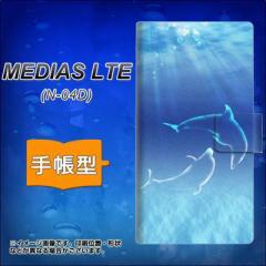 メール便送料無料docomo MEDIAS LTE N-04D 手帳型スマホケース/レザー/ケース / カバー【1048 海の守り神イルカ】(メディアスLTE/N04D/ス
