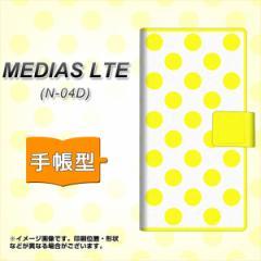 メール便送料無料docomo MEDIAS LTE N-04D 手帳型スマホケース/レザー/ケース / カバー【1350 ドットビッグ黄白】(メディアスLTE/N04D/ス