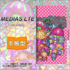 メール便送料無料docomo MEDIAS LTE N-04D 手帳型スマホケース/レザー/ケース / カバー【AG806 きのこ(ピンク) 】(メディアスLTE/N04D/ス