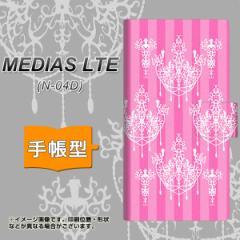 メール便送料無料docomo MEDIAS LTE N-04D 手帳型スマホケース/レザー/ケース / カバー【AG845 シャンデリアストライプピンク】(メディア
