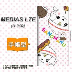 メール便送料無料docomo MEDIAS LTE N-04D 手帳型スマホケース/レザー/ケース / カバー【CA833 さのまると水玉 ピンク】(メディアスLTE/N