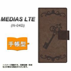 メール便送料無料docomo MEDIAS LTE N-04D 手帳型スマホケース/レザー/ケース / カバー【EK824 レザー風アンティークキー】(メディアスLT