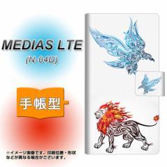 メール便送料無料docomo MEDIAS LTE N-04D 手帳型スマホケース/レザー/ケース / カバー【EK917 氷の鳥と炎の獅子】(メディアスLTE/N04D/