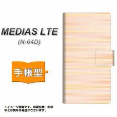 メール便送料無料docomo MEDIAS LTE N-04D 手帳型スマホケース/レザー/ケース / カバー【IB909 グラデーションボーダー_オレンジ】(メデ
