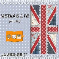 メール便送料無料docomo MEDIAS LTE N-04D 手帳型スマホケース/レザー/ケース / カバー【SC805 ユニオンジャック レース 】(メディアスLT
