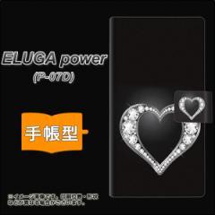 メール便送料無料ELUGA power P-07D 手帳型スマホケース/レザー/ケース / カバー【041 ラインストーンゴージャスハート】(エルーガ パワ