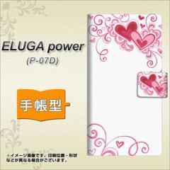 メール便送料無料ELUGA power P-07D 手帳型スマホケース/レザー/ケース / カバー【365 ハートフレーム】(エルーガ パワー/P07D/スマホケ