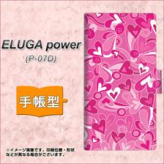 メール便送料無料ELUGA power P-07D 手帳型スマホケース/レザー/ケース / カバー【383 ピンクのハート】(エルーガ パワー/P07D/スマホケ