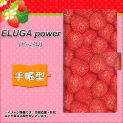 メール便送料無料ELUGA power P-07D 手帳型スマホケース/レザー/ケース / カバー【444 ストロベリーウォール】(エルーガ パワー/P07D/ス
