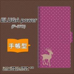 メール便送料無料ELUGA power P-07D 手帳型スマホケース/レザー/ケース / カバー【545 マイクロドット-トナカイPR】(エルーガ パワー/P07