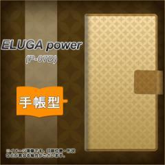 メール便送料無料ELUGA power P-07D 手帳型スマホケース/レザー/ケース / カバー【638 金屏風】(エルーガ パワー/P07D/スマホケース/手帳