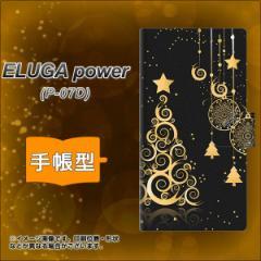 メール便送料無料ELUGA power P-07D 手帳型スマホケース/レザー/ケース / カバー【721 ゴールドクリスマスツリー】(エルーガ パワー/P07D