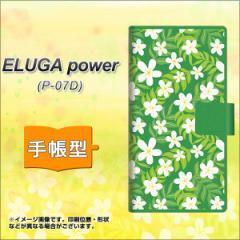 メール便送料無料ELUGA power P-07D 手帳型スマホケース/レザー/ケース / カバー【760 ジャスミンの花畑】(エルーガ パワー/P07D/スマホ