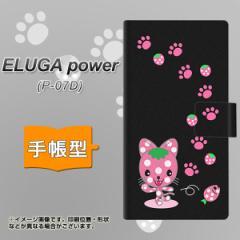 メール便送料無料ELUGA power P-07D 手帳型スマホケース/レザー/ケース / カバー【AG820 イチゴ猫のにゃんベリー(黒)】(エルーガ パワー/