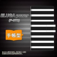 メール便送料無料ELUGA power P-07D 手帳型スマホケース/レザー/ケース / カバー【EK879 ボーダー ブラック(L)】(エルーガ パワー/P07D