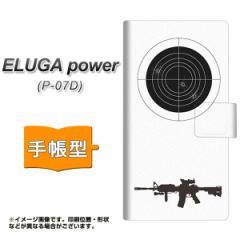 メール便送料無料ELUGA power P-07D 手帳型スマホケース/レザー/ケース / カバー【EK930 ターゲット 銃】(エルーガ パワー/P07D/スマホケ
