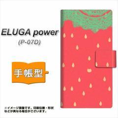 メール便送料無料ELUGA power P-07D 手帳型スマホケース/レザー/ケース / カバー【MI800 strawberry ストロベリー】(エルーガ パワー/P07