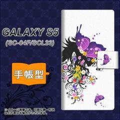 メール便送料無料 docomo GALAXY S5 SC-04F / SCL23  手帳型スマホケース/レザー/ケース / カバー【146 蝶の精と春の花】(ギャラクシーS5