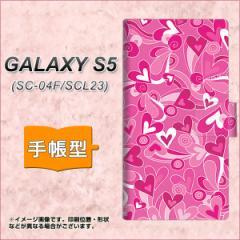メール便送料無料 docomo GALAXY S5 SC-04F / SCL23  手帳型スマホケース/レザー/ケース / カバー【383 ピンクのハート】(ギャラクシーS5
