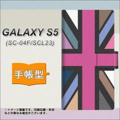 メール便送料無料 docomo GALAXY S5 SC-04F / SCL23  手帳型スマホケース/レザー/ケース / カバー【507 ユニオンジャック-デスカラー】(