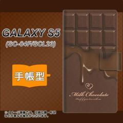 メール便送料無料 docomo GALAXY S5 SC-04F / SCL23  手帳型スマホケース/レザー/ケース / カバー【536 板チョコ-ハート】(ギャラクシーS