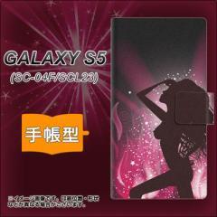 メール便送料無料 docomo GALAXY S5 SC-04F / SCL23  手帳型スマホケース/レザー/ケース / カバー【636 ダンサー】(ギャラクシーS5/SC04F