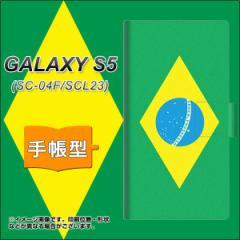 メール便送料無料 docomo GALAXY S5 SC-04F / SCL23  手帳型スマホケース/レザー/ケース / カバー【664 ブラジル】(ギャラクシーS5/SC04F