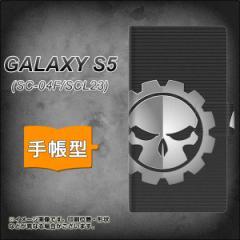 メール便送料無料 docomo GALAXY S5 SC-04F / SCL23  手帳型スマホケース/レザー/ケース / カバー【1091 ドクロシンボル(L)】(ギャラクシ