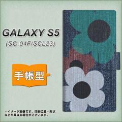 メール便送料無料 docomo GALAXY S5 SC-04F / SCL23  手帳型スマホケース/レザー/ケース / カバー【EK869 ルーズフラワーinデニム】(ギャ