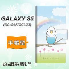 メール便送料無料 docomo GALAXY S5 SC-04F / SCL23  手帳型スマホケース/レザー/ケース / カバー【SC839 セキセイインコ ブルー】(ギャ