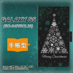 メール便送料無料 docomo GALAXY S5 SC-04F / SCL23  手帳型スマホケース/レザー/ケース / カバー【XA808 聖なるツリー】(ギャラクシーS5