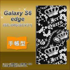 メール便送料無料 Galaxy S6 edge SC-04G / SCV31 手帳型スマホケース 【 187 ゴージャスクラウン 】横開き (ギャラクシーS6 エッジ/SC04