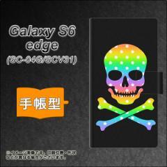 メール便送料無料 Galaxy S6 edge SC-04G / SCV31 手帳型スマホケース 【 1072 ドクロフレーム レインボースター 】横開き (ギャラクシー