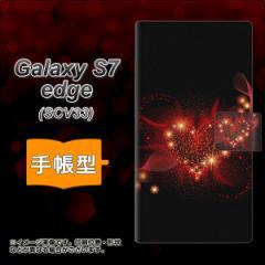 メール便送料無料 au Galaxy S7 edge SCV33 手帳型スマホケース 【 382 ハートの創生 】横開き (ギャラクシーS7 エッジ SCV33/SCV33用/ス